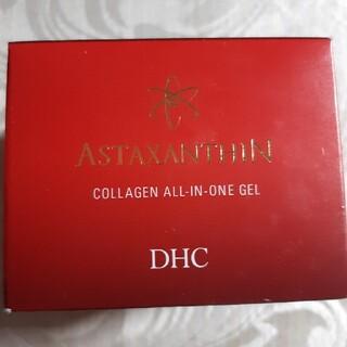 ディーエイチシー(DHC)のDHC アスタCオールインワンジェル120g(オールインワン化粧品)