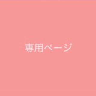 カネボウ(Kanebo)のVoCE 付録 美肌育成セット(サンプル/トライアルキット)