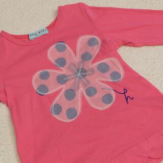 ハッカキッズ(hakka kids)の美品*HAKKA KIDS ロングTシャツ(サイズ100)(Tシャツ/カットソー)