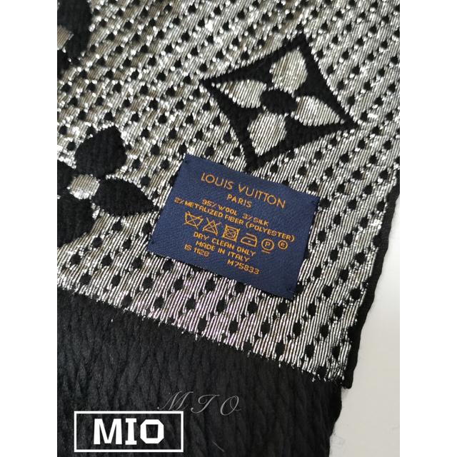 LOUIS VUITTON(ルイヴィトン)のルイヴィトンエシャルプ ロゴマニア シャインブラック レディースのファッション小物(マフラー/ショール)の商品写真