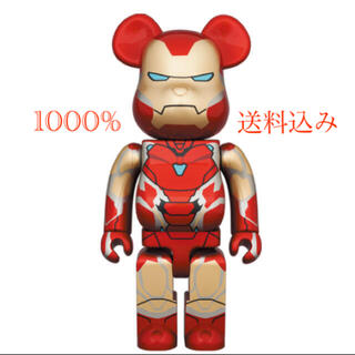 メディコムトイ(MEDICOM TOY)のBE@RBRICK IRON MAN MARK 85 1000%400%100%(その他)