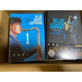 ショウガクカン(小学館)の【新品】BLUE GIANT 全巻セット (全巻セット)