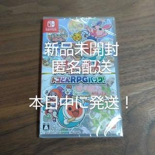 Nintendo Switch - 太鼓の達人 ドコどんRPGパック! Switch
