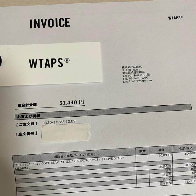 W)taps(ダブルタップス)のWTAPS SHEDS JACKET/COTTON.WEATHER メンズのジャケット/アウター(ミリタリージャケット)の商品写真