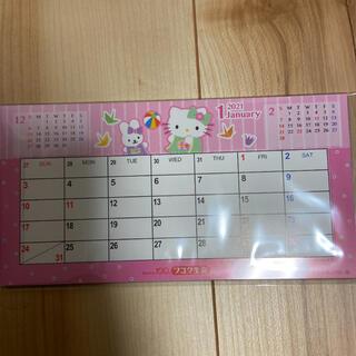 ハローキティ(ハローキティ)のフコク生命 ハローキティ 卓上カレンダー(カレンダー/スケジュール)