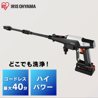 アイリスオーヤマ(アイリスオーヤマ)のjhw-201 (その他)
