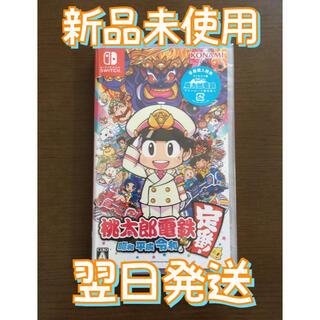 Nintendo Switch - Nintendo Switch ソフト 桃太郎電鉄 〜昭和 平成 令和も定番!
