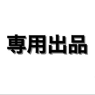 アニエスベー(agnes b.)のるんぺ様 専用(キャップ)