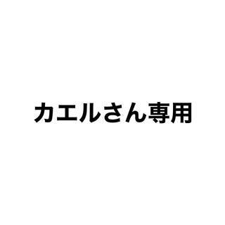 防弾少年団(BTS) - BTS JIMINフィギア
