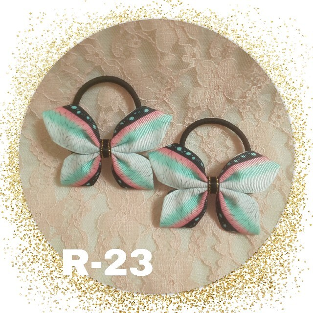 R-23 鬼滅の刃  胡蝶しのぶリボン  胡蝶しのぶヘアゴム  ヘアアクセサリー ハンドメイドのアクセサリー(ヘアアクセサリー)の商品写真