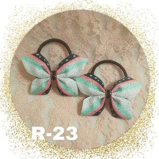 R-23 鬼滅の刃  胡蝶しのぶリボン  胡蝶しのぶヘアゴム  ヘアアクセサリー