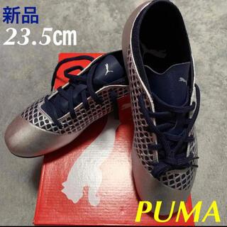 プーマ(PUMA)のPUMAプーマサッカーシューズフューチャー 2.4MG スパイク23.5㎝新品(シューズ)
