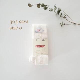 キャラメルベビー&チャイルド(Caramel baby&child )のCondor コンドルサイドオープンサイドレースタイツ(靴下/タイツ)