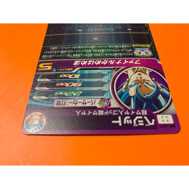 BANDAI(バンダイ)のドラゴンボールヒーローズ BM5 ASEC  secベジット エンタメ/ホビーのトレーディングカード(シングルカード)の商品写真