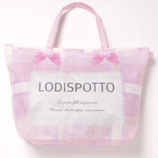 ロディスポット(LODISPOTTO)のロディスポット 福袋(セット/コーデ)