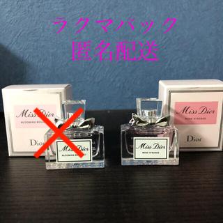 Christian Dior - Dior ❶ローズ&ローズ5ml ❷ブルーミング ブーケ5mL