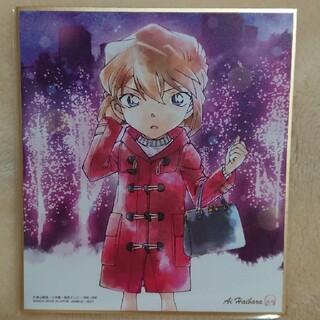 小学館 - 【新品】名探偵コナン色紙ART5灰原哀