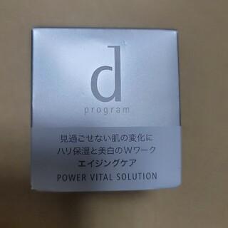 ディープログラム(d program)のpurin様専用(美容液)