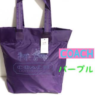 COACH - COACH コーチ エコバッグ 新品未使用 タグ付き 9-41