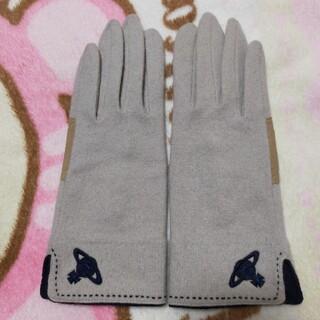 Vivienne Westwood - ◆Vivienne Westwood ヴィヴィアンウエストウッド 手袋 グローブ