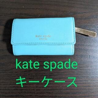ケイトスペードニューヨーク(kate spade new york)の鮮やか!kate spadeキーケースエメラルドグリーン×ゴールド(キーケース)