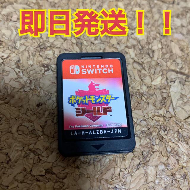 Nintendo Switch(ニンテンドースイッチ)の【休日限定値下げ】ポケットモンスターシールド Switch エンタメ/ホビーのゲームソフト/ゲーム機本体(家庭用ゲームソフト)の商品写真