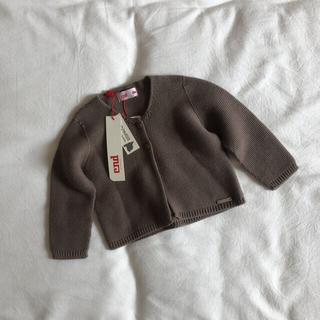 Caramel baby&child  - condor カーディガン
