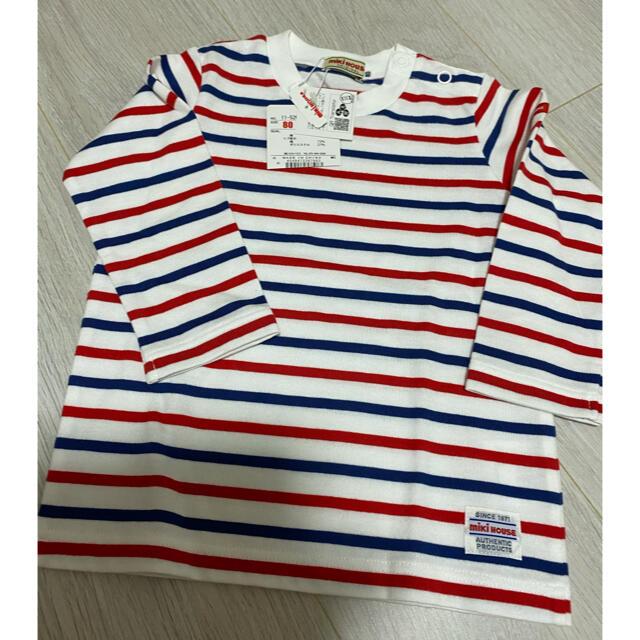 mikihouse(ミキハウス)のミキハウス ボーダーロンT キッズ/ベビー/マタニティのキッズ服男の子用(90cm~)(Tシャツ/カットソー)の商品写真