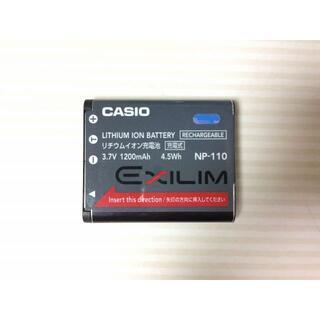 CASIO - 【純正】CASIO EXILM用充電池 NP-110