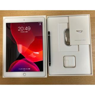 iPad - 【美品】iPad air2 128GB ゴールド