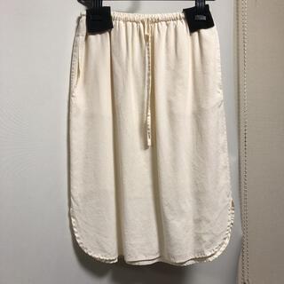 DEUXIEME CLASSE - 新品未使用ウィムガゼットシルクスカート