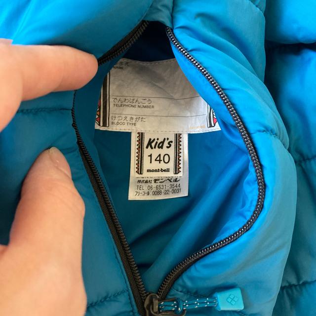 mont bell(モンベル)のmont-bell ジュニア ジャンパー 男女兼用 キッズ/ベビー/マタニティのキッズ服女の子用(90cm~)(ジャケット/上着)の商品写真
