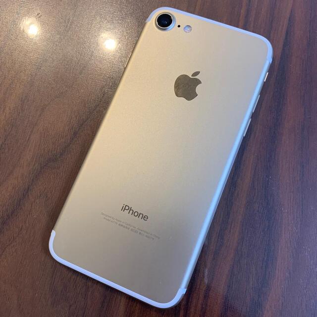 Apple(アップル)のiPhone 7 ゴールド 32G スマホ/家電/カメラのスマートフォン/携帯電話(スマートフォン本体)の商品写真