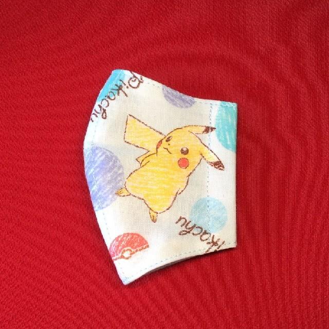 ポケモン(ポケモン)のポケモン ハンドメイド 子供用 インナーマスク ハンドメイドのハンドメイド その他(その他)の商品写真