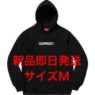 Supreme - 新品即日発送 supreme Motion Logo Hooded