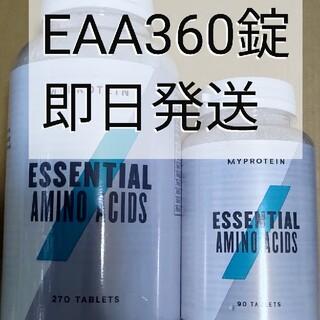 MYPROTEIN - EAAタブレット 270+90 360錠セット マイプロテイン 必須アミノ酸