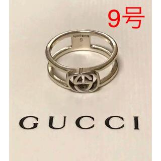 グッチ(Gucci)のGUCCI グッチ G シルバー インターロッキング リング 9号 指輪 ⑨(リング(指輪))