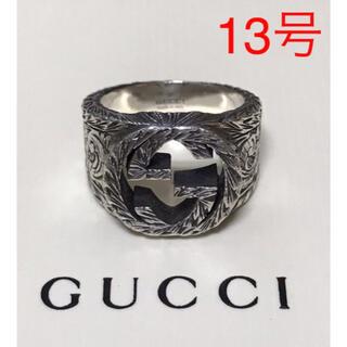 グッチ(Gucci)のGUCCI グッチ 正規品 G シルバー 燻 リング 13号 指輪 (35)(リング(指輪))