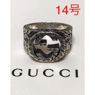 グッチ(Gucci)のGUCCI グッチ 正規品 G シルバー 燻 リング 14号 指輪 (29)(リング(指輪))