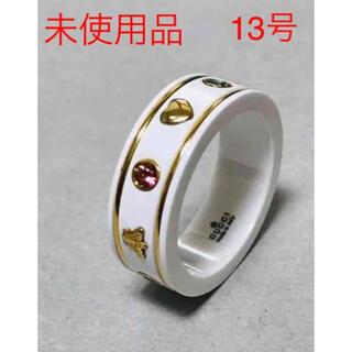 グッチ(Gucci)のGUCCI グッチ k18 YG ジェムストーン アイコン リング 18金 指輪(リング(指輪))