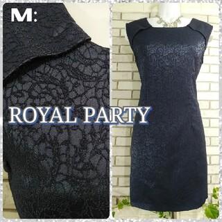 ROYAL PARTY - M: ストレッチ タイトワンピース/ロイヤルパーティー★超美品★ネイビー