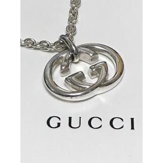 Gucci - GUCCI グッチ インターロッキング シルバー ネックレス 中古 美品 13