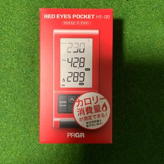 プロギア(PRGR)のPRGR(プロギア)日本正規品 マルチスピード測定器(その他)