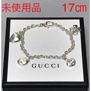 Gucci - GUCCI グッチ シルバー ブレスレット サイズ17 未使用 美品 (34)