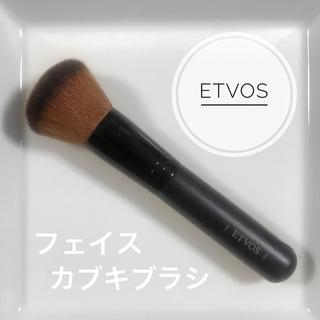 エトヴォス(ETVOS)の新品 未使用 ETVOS フェイスブラシ ブラック 黒(ブラシ・チップ)