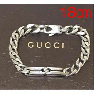 グッチ(Gucci)のGUCCI グッチ ノット シルバー インフィニティ ブレスレット サイズ18(ブレスレット)