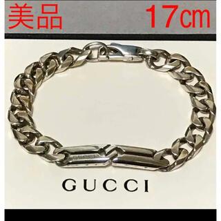 Gucci - GUCCI グッチ ノット インフィニティ シルバー ブレスレット サイズ17