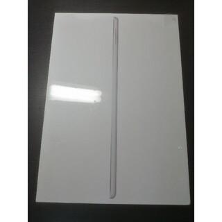 iPad - ipad 第8世代 32GB シルバー