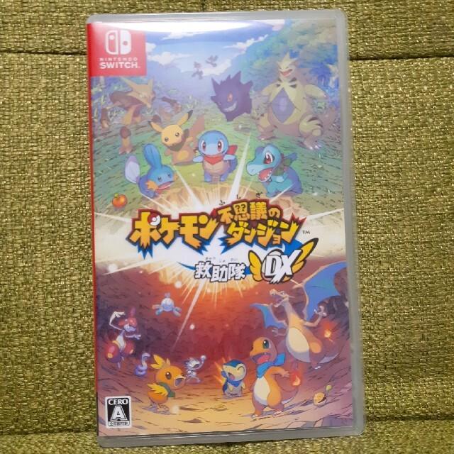 Nintendo Switch(ニンテンドースイッチ)の☆ポケモン不思議のダンジョン 救助隊DX☆ エンタメ/ホビーのゲームソフト/ゲーム機本体(携帯用ゲームソフト)の商品写真
