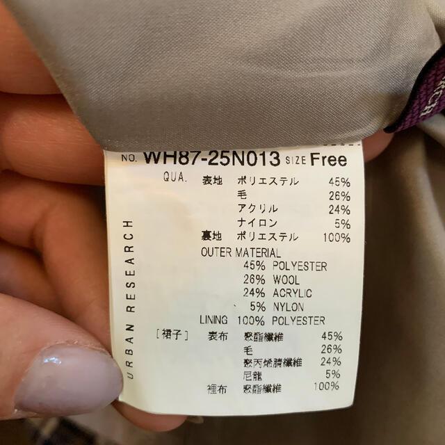 URBAN RESEARCH(アーバンリサーチ)のフリンジ チェックスカート ロングスカート ★ レディースのスカート(ロングスカート)の商品写真